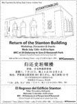 Stanton-Building-Workshop-FINAL-Flyer-7-13-16